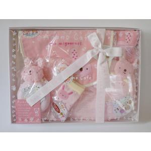 (あすつく対応!)Anano cafe アナノカフェベビーギフトセットC (ピンク)(簡易ラッピング付き)アナノカフェ 女の子 女児用 出産祝い 可愛い 贈り物 食器セッ|cozymom