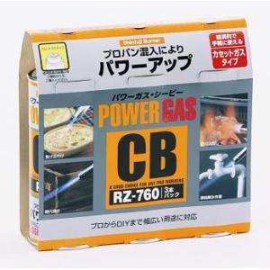 Shinfuji Burner パワーガスCB RZ-7601|cozynest-mikawaya