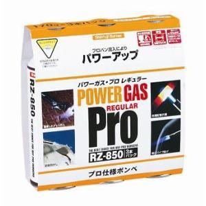 Shinfuji Burner パワーガス・プロレギュラー RZ-8501|cozynest-mikawaya