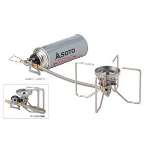 連続使用時や低温時のボンベ内の圧力低下に影響されにくく、安定した火力を発揮します。 全炎口型の火口と...