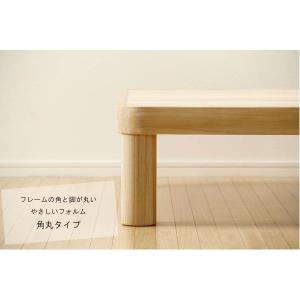桐 すのこ ベッド 角丸タイプ シングル|cozyroom