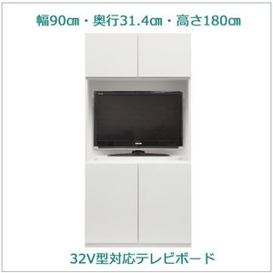 ラスコ セミオーダー テレビ台 テレビボード 収納家具 壁面収納 収納棚 幅90cm cozyroom