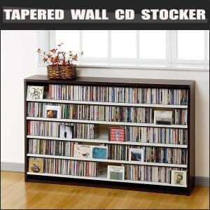 CD ラック 収納 ダークブラウン