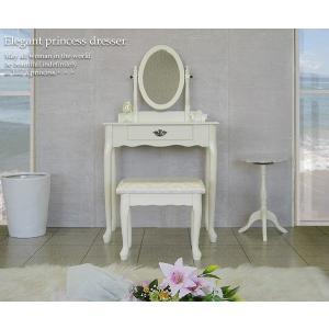 ドレッサー 鏡台 姫系インテリア ホワイト|cozyroom