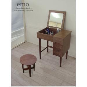ドレッサー 鏡台 スツール付 ウォールナット エモ emo|cozyroom