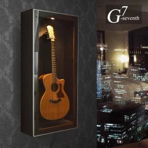 ギターショーケース 収納  壁掛け ジーセブンス ディスプレイ ギタリスト cozyroom