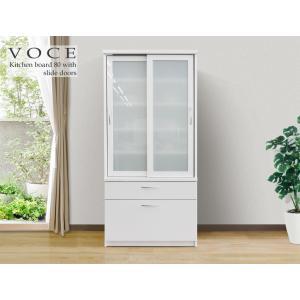 食器棚 ヴォーチェ キッチン収納 キッチンボード 80cm ホワイト ナチュラル|cozyroom