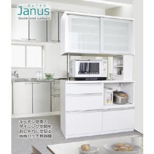 食器棚 キッチン収納 キッチンボード|cozyroom