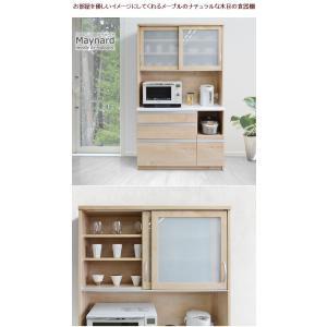 食器棚 キッチン収納 キッチンボード 120cm メープル ホワイト ウォールナット|cozyroom