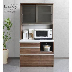 食器棚 キッチン収納 キッチンボード 100cm ウォールナット|cozyroom