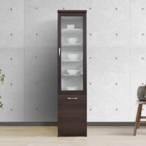 食器棚 アルム2 スリム収納 米びつ収納 40cm ホワイト ダークブラウン|cozyroom