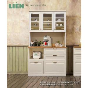 食器棚 キッチン収納 キッチンボード リアン 120cm ホワイト ナチュラル天板|cozyroom