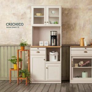 食器棚 キッチン収納 キッチンボード クリチコ 70cm ホワイト ナチュラル天板|cozyroom