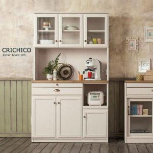 食器棚 キッチン収納 キッチンボード クリチコ 105cm ホワイト ナチュラル天板|cozyroom