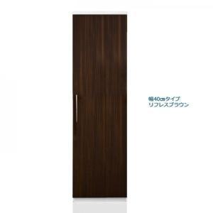 オーダーストッカー 食器棚 キッチン収納 エスコート 幅27〜59cm 6色|cozyroom