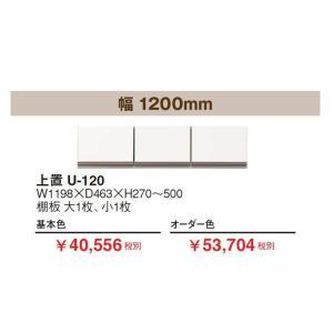 エスコート 上置きラック 120cm 6色 高さ27〜50cm キッチン収納|cozyroom