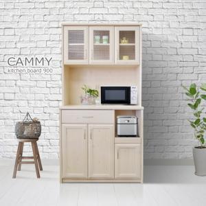 キッチンボード 食器棚 キッチン収納 90cm|cozyroom