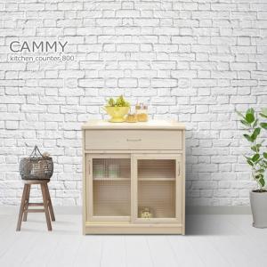 キッチンカウンター キッチンボード キッチン収納 80cm 引き戸式|cozyroom