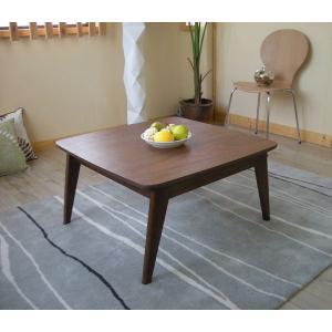 こたつテーブル ローテーブル リビングテーブル ウォールナット 正方形|cozyroom