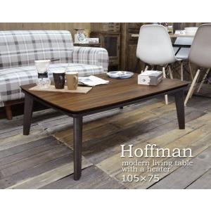 こたつテーブル ローテーブル ミッドセンチュリー ウォールナット 長方形 105×75cm|cozyroom