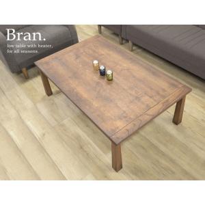 こたつ ローテーブル リビングテーブル 長方形 120×75cm 日本製 (ナチュラルホワイト 完売)|cozyroom