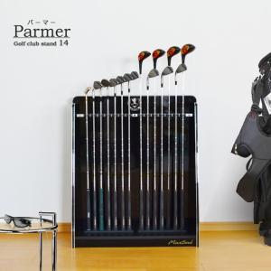 ディスプレイゴルフクラブスタンド パーマー 14本収納タイプ...