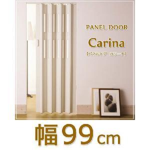 パネルドア カリーナ 幅99cm 高さ201〜220cm