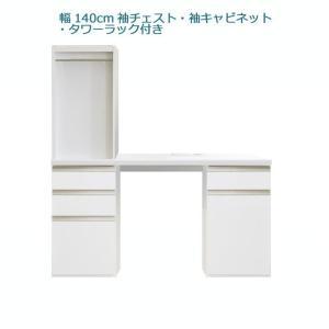 システムデスクセット パレット 幅140cm  チェスト キャビネット 書棚付 グロスホワイト ウォールナット cozyroom