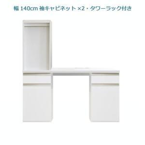 システムデスクセット パレット 幅140cm  サイドキャビネット2個 書棚付 グロスホワイト ウォールナット cozyroom