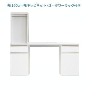 システムデスクセット パレット 幅160cm  サイドキャビネット2個 書棚付 グロスホワイト ウォールナット cozyroom
