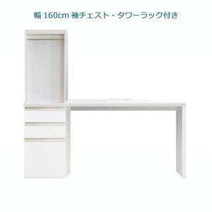 システムデスクセット パレット 幅160cm  机 サイドチェスト 書棚付 グロスホワイト ウォールナット cozyroom