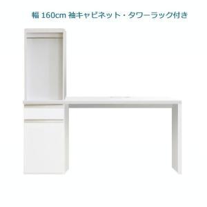 システムデスクセット パレット 幅160cm  机 サイドラック 書棚付 グロスホワイト ウォールナット cozyroom