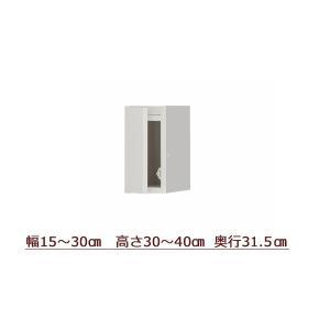 突っ張り棚 耐震補強 ラック オーダー 1530-3040-30|cozyroom
