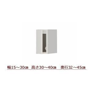 突っ張り棚 耐震補強 ラック オーダー 1530-3040-3245|cozyroom