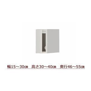 突っ張り棚 耐震補強 ラック オーダー 1530-3040-4655|cozyroom