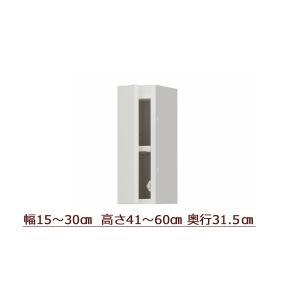 突っ張り棚 耐震補強 ラック オーダー 1530-4160-30|cozyroom