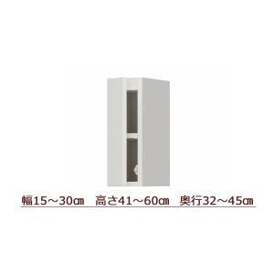 突っ張り棚 耐震補強 ラック オーダー 1530-4160-3245|cozyroom