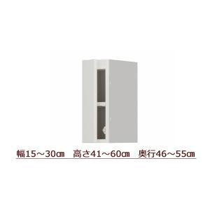 突っ張り棚 耐震補強 ラック オーダー 1530-4160-4655|cozyroom