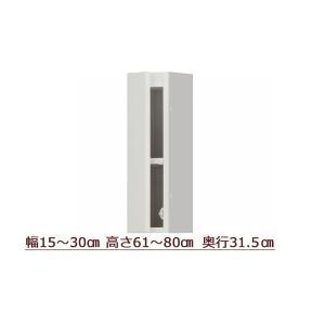 突っ張り棚 耐震補強 ラック オーダー 1530-6180-30|cozyroom