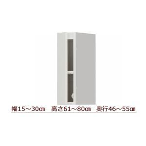 突っ張り棚 耐震補強 ラック オーダー 1530-6180-4655|cozyroom