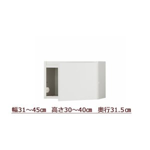 突っ張り棚 耐震補強 ラック オーダー 3145-3040-30|cozyroom