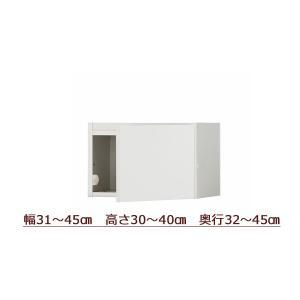 突っ張り棚 耐震補強 ラック オーダー 3145-3040-3245|cozyroom