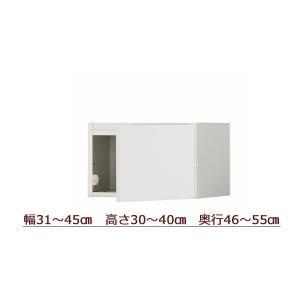 突っ張り棚 耐震補強 ラック オーダー 3145-3040-4655|cozyroom