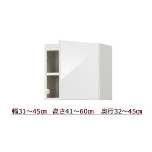 突っ張り棚 耐震補強 ラック オーダー 3145-4160-3245|cozyroom