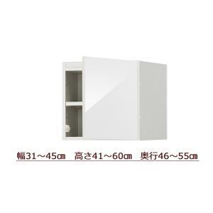 突っ張り棚 耐震補強 ラック オーダー 3145-4160-4655|cozyroom
