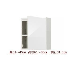 突っ張り棚 耐震補強 ラック オーダー 3145-6180-30|cozyroom