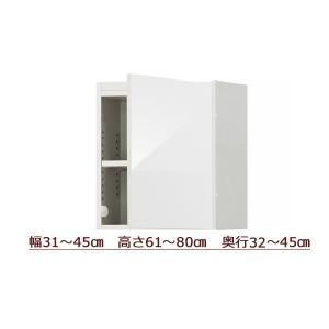 突っ張り棚 耐震補強 ラック オーダー 3145-6180-3245|cozyroom