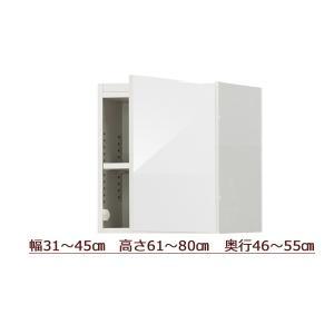 突っ張り棚 耐震補強 ラック オーダー 3145-6180-4655|cozyroom