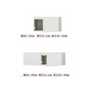 突っ張り棚 耐震補強 ラック オーダー 4660-3040-30|cozyroom
