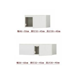 突っ張り棚 耐震補強 ラック オーダー 4660-3040-3245|cozyroom
